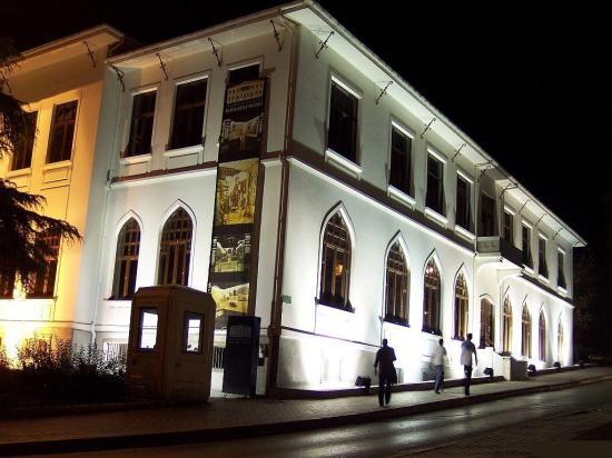 متحف مدينة بورصة