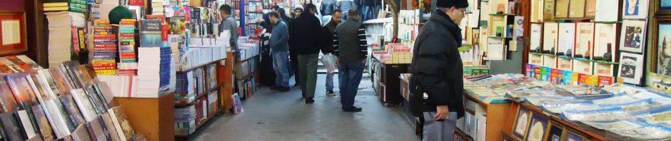 سوق الكتب