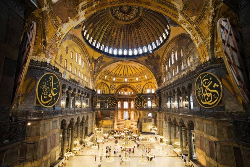 كاتدرائية أيا صوفيا