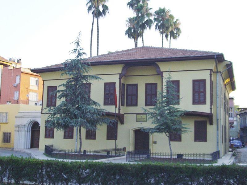 متحف أتاتورك العلمي والثقافي