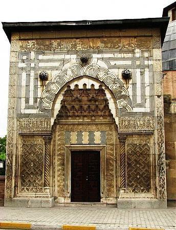 متحف كاراتي