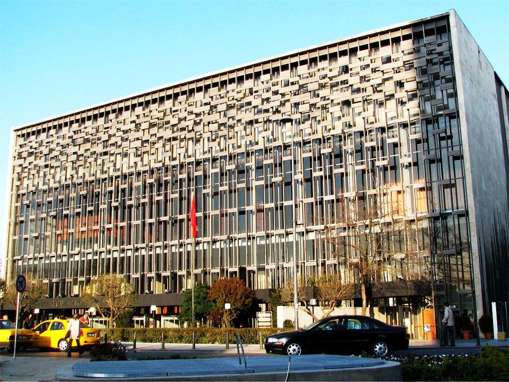 مركز أتتاتورك الثقافى