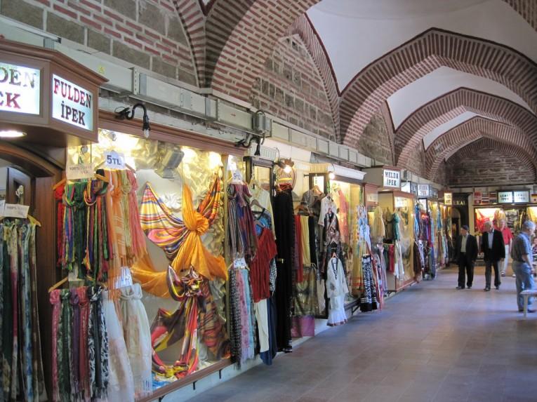 سوق قوزا هاني بزار