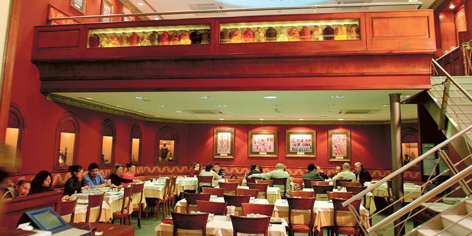 مطعم الحاج عبدالله