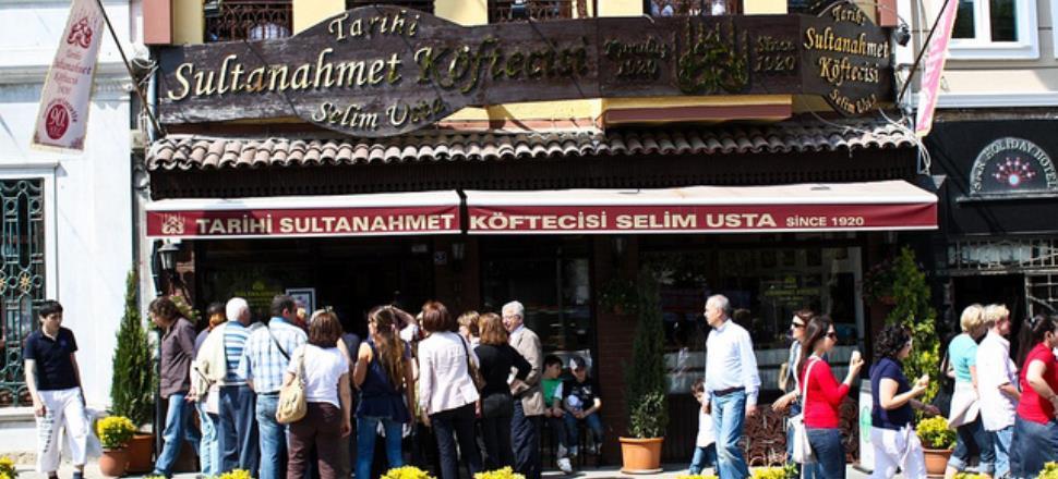 مطعم سلطان أحمد كفتجى