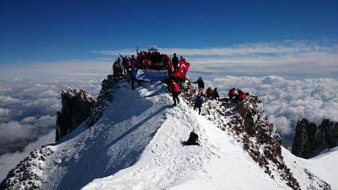 منتجع قيصرى جبل إرجيس