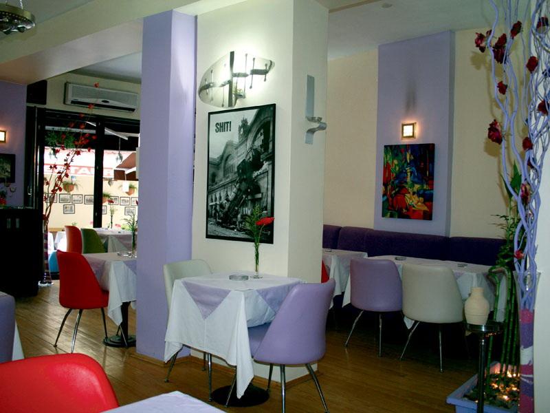 مطعم أميدروس