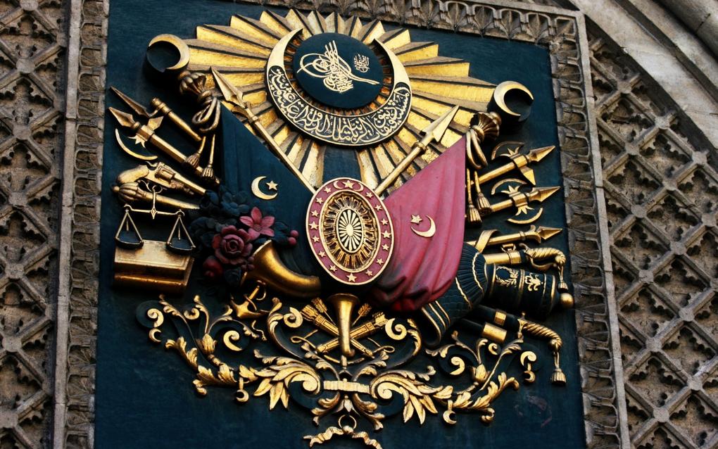 الامبراطورية العثمانية