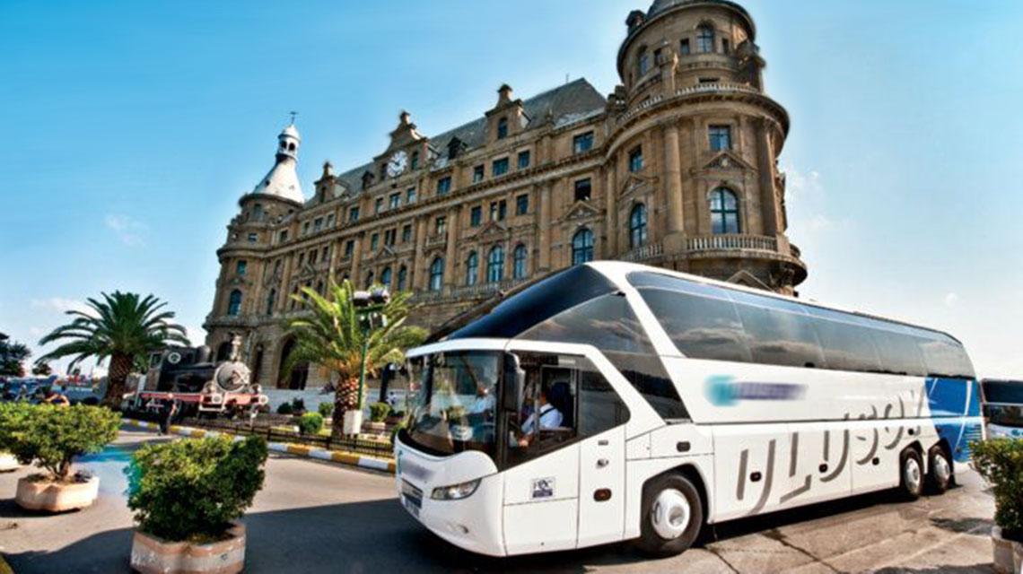 الحافلات فى تركيا