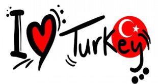 فوائد زيارة تركيا