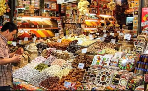 الحلويات التركية