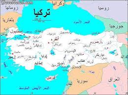 موقع تركيا