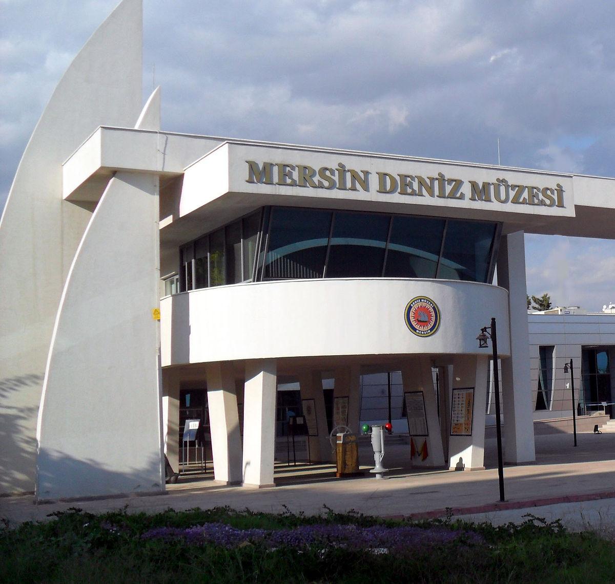 متحف مرسين البحرى