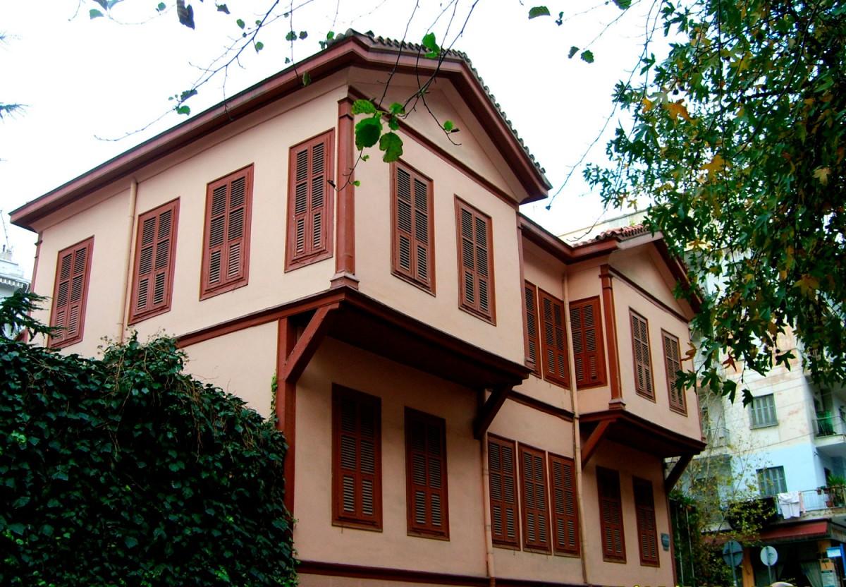 متحف منزل أتاتورك
