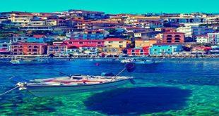 السفر لتركيا