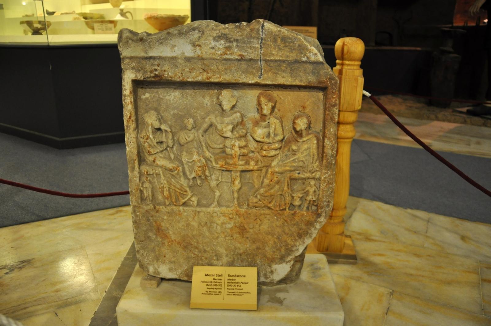 متحف بانديرما الاثرى